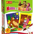 MASHA AND MEDVED THE BEAR Маша и Медведь RUSSIAN LANGUAGE PAINTING SET