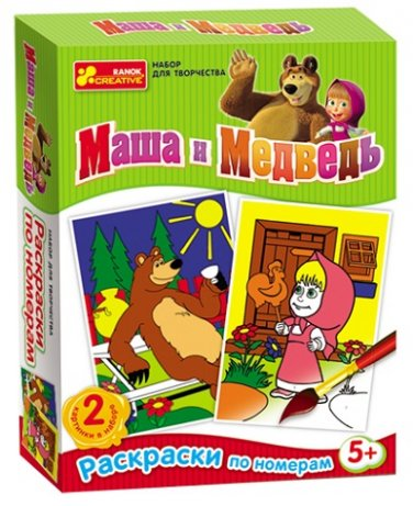 MASHA AND MEDVED THE BEAR �а�а и �едвед� RUSSIAN LANGUAGE PAINTING SET