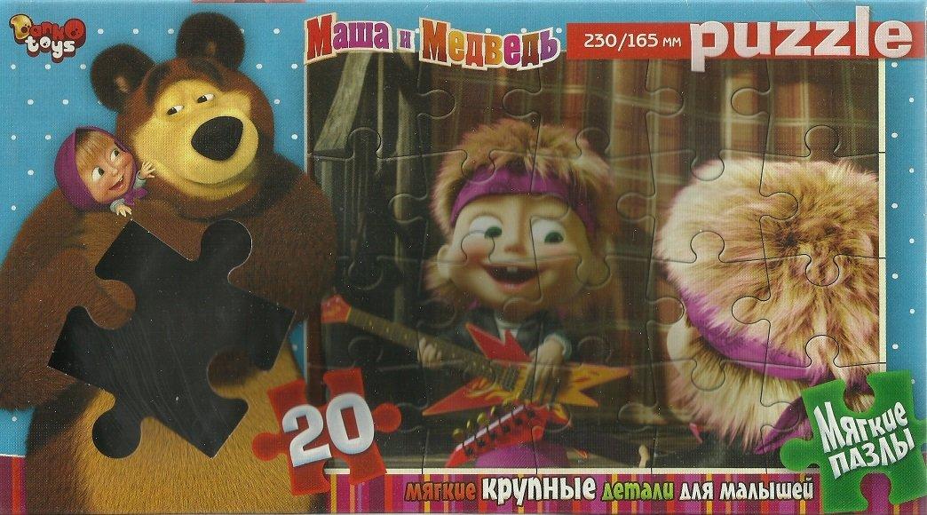MASHA AND MEDVED MASHA THE ROCK STAR 20 LARGE PIECE JIGSAW PUZZLE