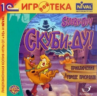 SCOOBY-DOO AND THE ADVENTURE IN GHOST TOWN RUSSIAN LANGUAGE PC COMPUTER GAME