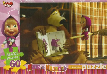 MASHA AND MEDVED THE BEAR MASHA AND THE BROOMSTICK 60 PIECE JIGSAW PUZZLE