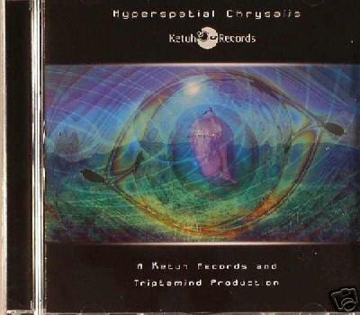 HYPERSPATIAL CHRYSALIS JOAO APELL PORTUGUESE TRANCE CD