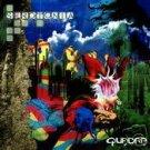 QUADRA SEROTONIA JAPANESE RARE OOP PSY-TRANCE CD