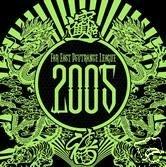 FAR EAST PSY-TRANCE LEAGUE 2005 JAPANESE PSY-TRANCE CD