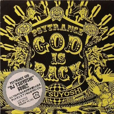 PSY-TRANCE WIZARD IS BACK JAPAN GOA V RARE CD IMPORT