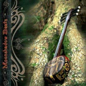 MOONSHADOW BEATS KUKAN DUB LAGAN DJ ZEN SHEN PHULLY CD