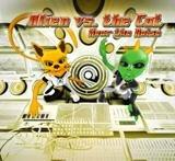ALIEN PROJECT VS SPACE CAT HEAR THE NOISE COLLECTORS CD
