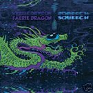SQUEECH SQUAREMEAT ODD HARMONIC IGOR SWAMP HONG KONG CD