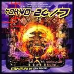 TOKYO 24/7 ORION X-NOISE COSMOSIS SPACE CAT RARE OOP CD