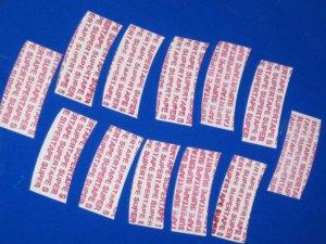SUPERTAPE MINI C CONTOUR HAIRPIECE TAPE 216 PIECES ~ LACE FRONT WIGS.
