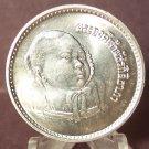 Y#133 1979 Thai Silver Royal Cradle Ceremony Commemorative 200 Baht GEM BU #106