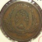 Km #: Tn18 1844 Bank of Montreal Half Penny Token #0996