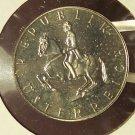 KM#2889 1964 Silver Proof Austria 5 Shilling Coin #0273