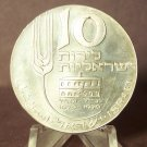KM# 55 Israel 1970 Silver Commemorative 10 Lirot Coin #0177