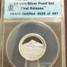 2010-S Silver Proof Mount Hood Quarter ANACS PR70 DCAM