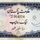 Pakistan 1 Rupee 1953-1963