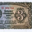 Bulgaria 1951 3 Lev Pick #81