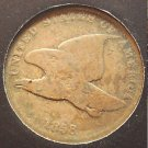 "1858 Flying Eagle Cent ""LL"" G4 #0008"