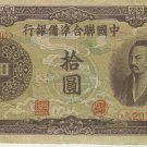 Central Reserve Bank of China 1944 Issue 10 Yuan CN-J81