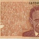 Columbia 1000 Peso note issue of 2006 CO-450