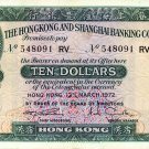 Hong Kong 10 Dollars 1972 HK-182