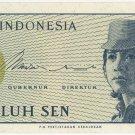 Indonesia 10 Sen 1964 ID-92