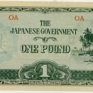 Japanese Government Oceania One Pound Note VF+