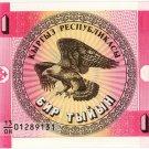 Kyrgyzstan 1993 1 Tyin UNC KG-1