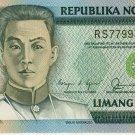Philippines 5 Peso 1987 PH-168