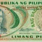 Philippines 5 Peso 1978 PH-160