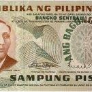 Philippines 10 Peso 1985 PH-169b