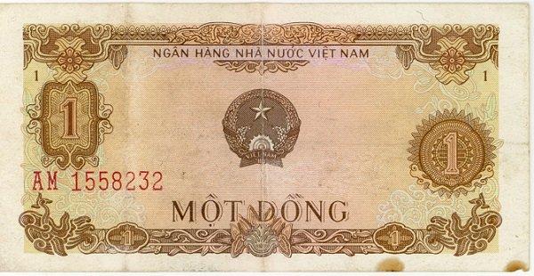 Viet Nam 1 Dong 1976 VN-80