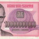 Yugoslavia 10 Billion Dinar 1993 YU-127