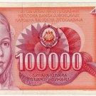 Yugoslavia 1 Hundred Thousand Dinar 1989 YU-97