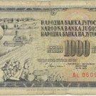 Yugoslavia 1 Thousand Dinar 1978 YU-92c