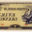 Burma Japanese Occupation 5 Rupee 1942-1944 BMM-15B