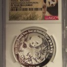 2015 China Official Panda Issue Silver Bao Bao Smithsonian NGC PF 70 UC #G051
