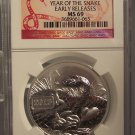 2013 Tokelau S$5 Year Of The Snake NGC MS69 Early Releases #G54