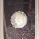 "1971-S Eisenhower Proof Silver Dollar ""Brown Box"" #G58"
