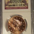 2010 Bronze First Spouse Series Buchanan's Liberty NGC BU #G074