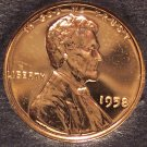 1958 PROOF Lincoln Wheat Back Penny #0228