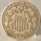 1882 Shield Nickel Fine #0651