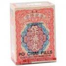 5 Boxes Po Chai Pills - Bao Ji Wan 1 box @10 vials