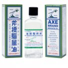 Singapore Axe Brand Universal Medicated Oil-56ML
