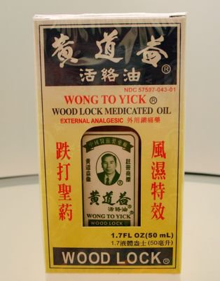 2 x Wong To Yick WoodLock Oil (2 x50 ml)