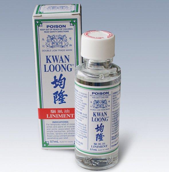2 Bottles Kwan Loong Medicated Oil Singapore (2 x 57ml)