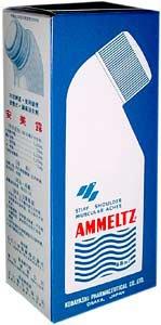 Japan Ammeltz by Kobayashi for Muscle Stiffness - 82ml
