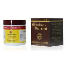 Japan well known Oronine-H Ointment Big Size (100ml)