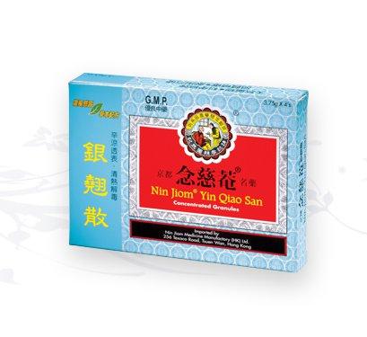 Nin Jiom Yin Qiao San Concentrated Granule Powder
