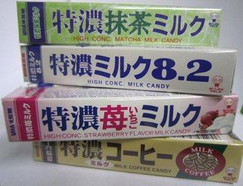 2 Sticks Japanese Uha Tokuno Milk 8.2 Stick Candy